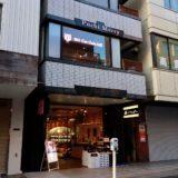 【2021年版】猫カフェぷちまりー横浜元町店の体験レポート!