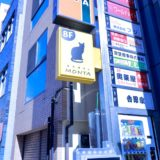 【2021年版】浅草の猫カフェ「MONTA」の体験レポート!