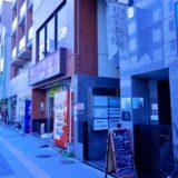 【2021年版】浅草の猫カフェ「きゃらふ」の体験レポート!