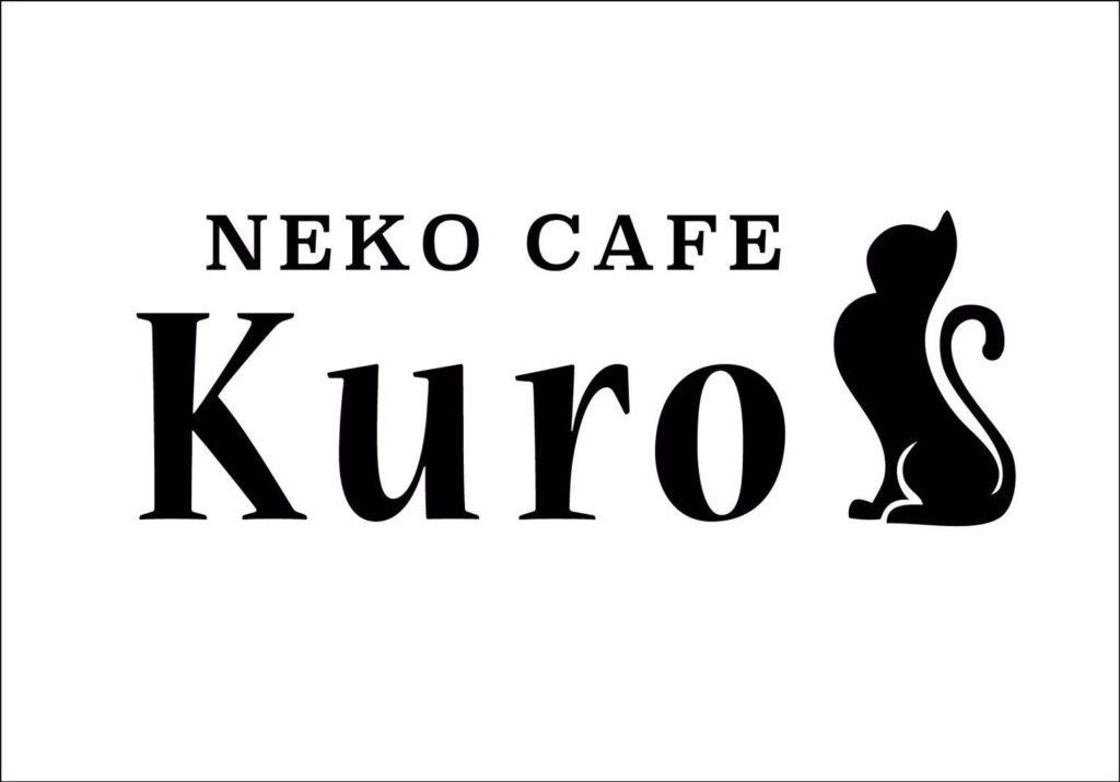 猫カフェ KURO