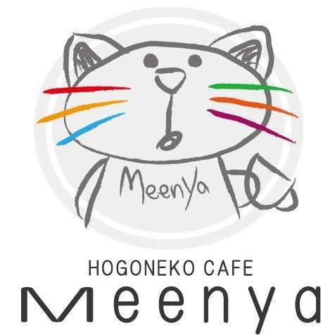 保護猫カフェMeenyaのホームページ