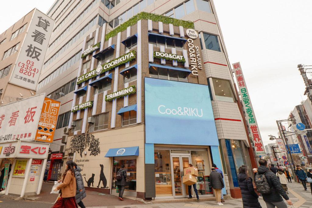 空陸家 新宿三丁目ジャングル店の外観