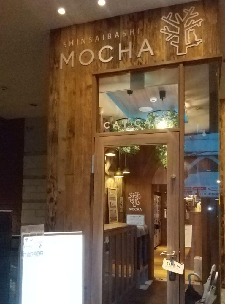 猫カフェモカ 大阪心斎橋店の入口