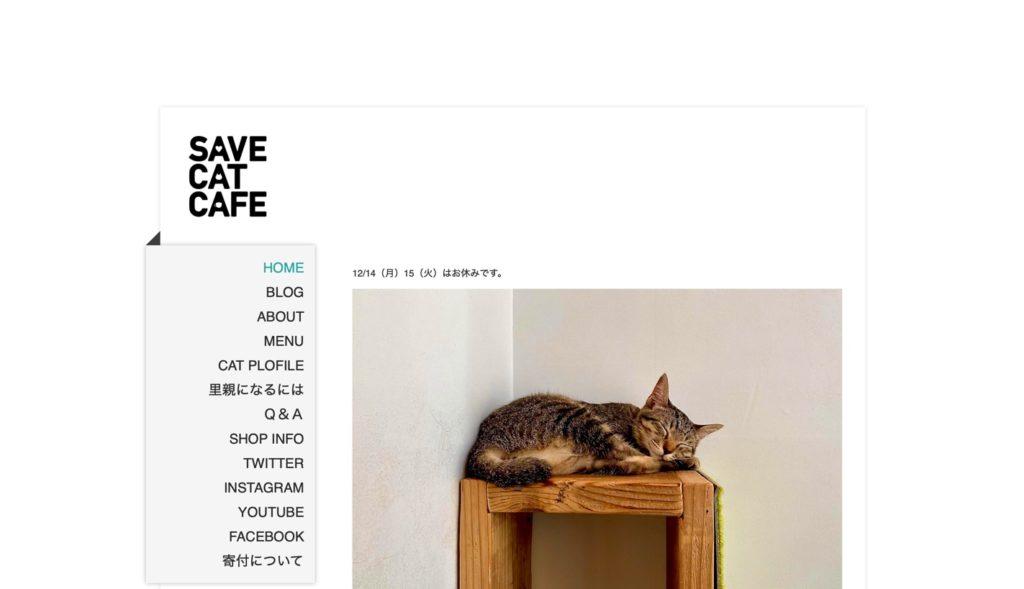 SAVE CAT CAFE